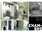 Aménagement de deux chambres pour enfants à RONCQ (59223)